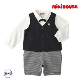 ミキハウス正規販売店/ミキハウス mikihouse 男の子用ベスト付きベビーフォーマルセット(80cm・90cm)