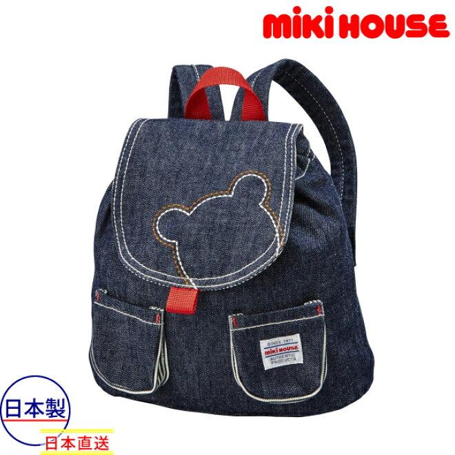 MIKI HOUSE 斜纹布帆布背包