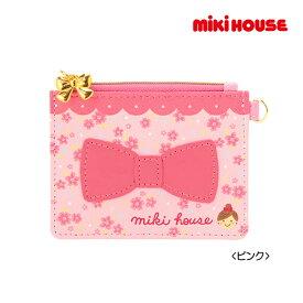 ミキハウス正規販売店/ミキハウス mikihouse リーナちゃん♪パスケース(定期入れ)