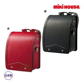 ミキハウス正規販売店/ミキハウス mikihouse 牛革ランドセル