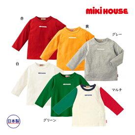 ミキハウス正規販売店/ミキハウス mikihouse mikihouseロゴプリント☆シンプル長袖(70cm-130cm)