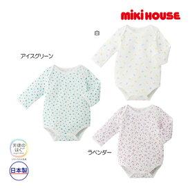 ミキハウス mikihouse (ベビー)ピュアベール天使のはぐニットガーゼ長袖ボディシャツ(70cm・80cm)