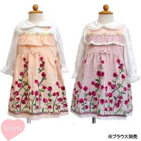 スーリー(Souris) ギンガム刺繍ジャンパースカート(90cm・95cm・100cm・110cm・120cm・130cm)