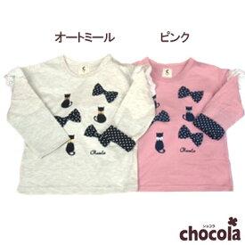 ショコラ(chocola) 肩レースフリル付き ドット ロールアップ 長袖Tシャツ ロンT(80cm・90cm・95cm・100cm・110cm・120cm・130cm)