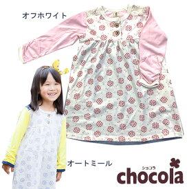 ショコラ(chocola) 花柄切替 デニムニット ワンピース(90cm・100cm・110cm・120cm・130cm)