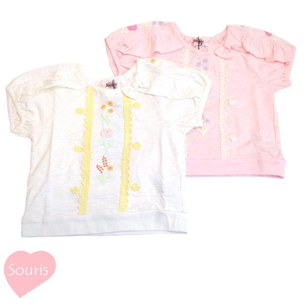 スーリー(Souris)フラワープリント 半袖Tシャツ(90cm・95cm・100cm・110cm・120cm・130cm)
