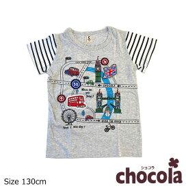 ショコラ(chocola) MAP デザインプリント 半袖Tシャツ(90cm・100cm・110cm・120cm・130m)