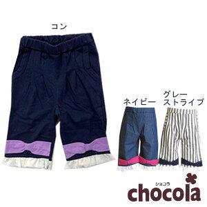 ショコラ(chocola) リボンがかわいい 6分丈ワイドパンツ(90cm・100cm・110cm・120cm・130m)
