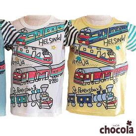 ショコラ(chocola) 電車 列車 半袖Tシャツ(80cm・90cm・100cm・100cm・110cm・120cm・130cm・140cm)