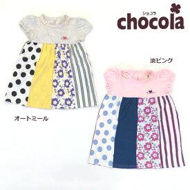 ショコラ(chocola) お花&ドット 切替 半袖ワンピース(100cm・110cm・120cm・130m・140cm)
