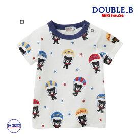 ミキハウス ダブルビー mikihouse パラシュート柄半袖Tシャツ(100cm・110cm)