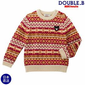ミキハウス正規販売店/ミキハウス ダブルビー mikihouse セーター(80cm・90cm・100cm)