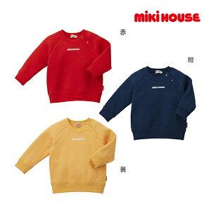 ミキハウス正規販売店/ミキハウス mikihouse ロゴプリント 裏起毛トレーナー(80cm-130cm)