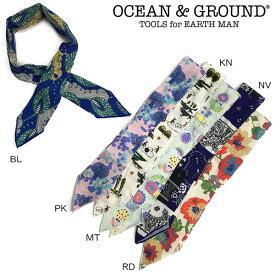 オーシャンアンドグラウンド OCEAN&GROUND バンダナネッククーラー(4-12歳ぐらい)/NEBULA
