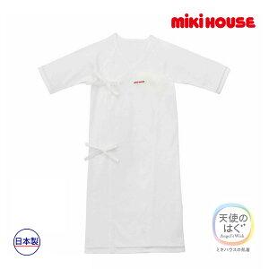 ミキハウス正規販売店/ミキハウス mikihouse ピュアベールフライス長肌着(50cm)