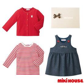 ミキハウス正規販売店/ミキハウス mikihouse ジャンパースカート ギフトセット(フリー(70-80cm))