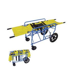 防災用品 折りたたみ式軽量レスキューカー(ストレッチャー) 折りたたみ式救護車 搬送用具 搬送用品 救護用品 災害援助 救出 避難