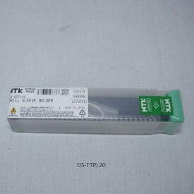 NTK ネジ切りバイト用ホルダ DSホルダねじ切り用DS-TTPL型 DS-TTPL20