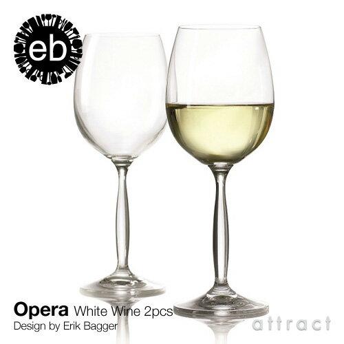 Erik Bagger エリック・バッガー Opera オペラ ホワイトワイングラス 2pcs ペアグラス サイズ:370ml 専用BOX付属 50102 ワイングラス 白ワイン デザイナー 洗練 ガラス シンプル デザイン 美術館 【HLS_DU】