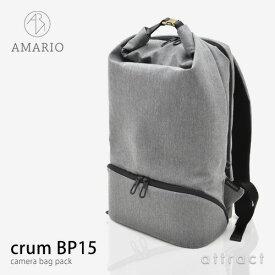 79403277c1f2 アマリオ AMARIO クルム バックパック crum BP15 カメラバッグ camera bag カラー:全3色 32Lサイズ 一眼レフ対応  インナーケース付属 15インチPC対応スリーブ内蔵 ...