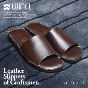 ウィンクル WINCL レザースリッパ Leather Slippers 前あきタイプ カラー:全2色 サイズ:25cm〜27cm (男性用 紳士 メンズ) 本革スリッパ ステア革 ルームシューズ 室内履き インテリア 自宅用 来客