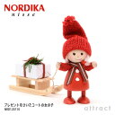 NORDIKA ノルディカ デザイン NORDIKA nisse ノルディカ ニッセ プレゼントをひいたコートの女の子 NRD120110 ニッセ…
