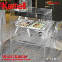 カルテル 高知 Kartell Ghost Buster ゴーストバスター 3段 コモード 整理タンス シェルフ 収納 BUSL-3210 カラー:クリスタル ...