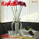 カルテル 高知 Kartell I Shine アイシャイン フラワーベース 花器 花瓶 ISH-1215 カラー:全5色 デザイナー:ユージェニー・キトレ 花...