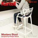 カルテル 高知 Kartell Masters Stool マスターズ スツール カウンターチェア バースツール MASS-5869 カラー:全5色 デザイナー...