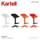 カルテル 高知 Kartell Spoon スプーン カウンターチェア 昇降機能付 チェア 椅子 SPON-4828 カラー:全4色 デザイナー:アントニオ・チ...