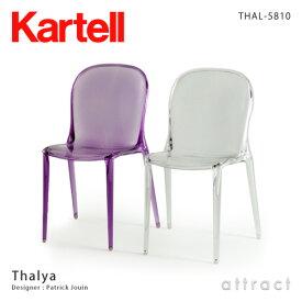 カルテル 高知 Kartell Thalya タリヤ チェア 椅子 THAL-5810 カラー:全2色 デザイナー:パトリック・ジュアン デザイナーズ インテリア ダイニング モダン 【RCP】【smtb-KD】