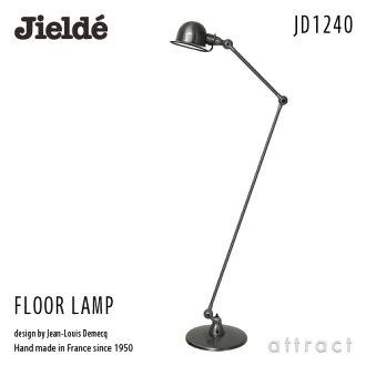 jielde / ジェルデ floor lamp / floor lamp 2 this アーム式 interior lamp work light