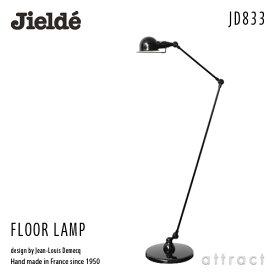 楽天市場 jielde lampの通販