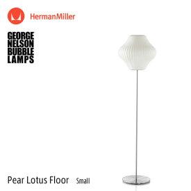 バブルランプ Bubble Lamps Herman Miller ハーマンミラー Pear Lotus Floor Lamp ペアー ロータス フロアランプ Sサイズ スタンド George Nelson ジョージ・ネルソン デザイナーズ デザイン 照明 ライト 【RCP】【smtb-KD】
