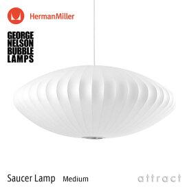 バブルランプ Bubble Lamps Herman Miller ハーマンミラー Saucer Lamp ソーサー Mサイズ ペンダントランプ ミディアム George Nelson ジョージ・ネルソン デザイナーズ デザイン 照明 ライト 【RCP】【smtb-KD】