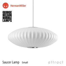 バブルランプ Bubble Lamps Herman Miller ハーマンミラー Saucer Lamp ソーサー Sサイズ ペンダントランプ スモール George Nelson ジョージ・ネルソン デザイナーズ デザイン 照明 ライト 【RCP】【smtb-KD】