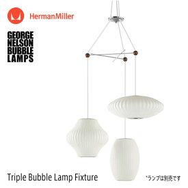 バブルランプ Bubble Lamps Herman Miller ハーマンミラー Triple Bubble Lamp Fixture トリプル バブル ランプ フィクスチャー 対応サイズ:Φ480mmまで 取付け具(ランプ本体は別売) George Nelson ジョージ・ネルソン 【RCP】【smtb-KD】