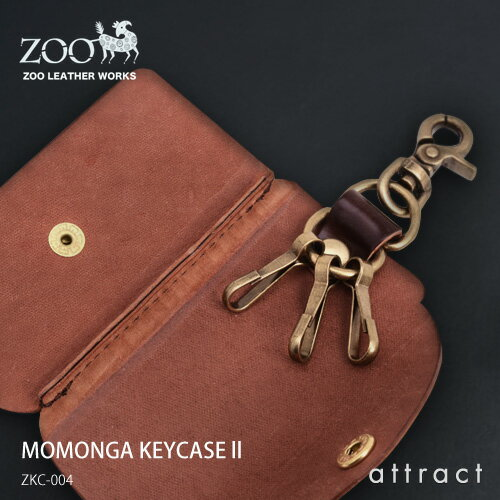 ズー ZOO MOMONGA モモンガ キーケース2 ZKC-004 カラー:全4色 日本製 オイルコードバン 馬革 牛革 新喜皮革 レザー 革小物 男性 女性 メンズ レディース ギフト プレゼント 贈り物