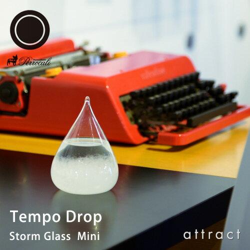 100% ヒャクパーセント Perrocaliente ペロカリエンテ Tempo Drop テンポドロップ Mini ミニサイズ ストームグラス 天候予測器 樟脳 エタノール ガラス 結晶 欧州 インテリア 置物 ギフト プレゼント