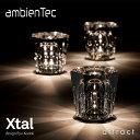 Xtal クリスタル アンビエンテック ambienTec ソリッド ガラス コードレス LED ランプ 充電式 ライト 照明 XTL-01SV デザイン:小関 隆…