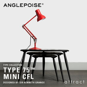 アングルポイズ ANGLEPOISE タイプ75 Type75 Mini CFL ミニデスクランプ テーブルランプ スタンド デザイン:ケネス・グランジ Kenneth Grange カラー:6色 卓上 シンプル 照明 ランプ 工業 イギリス 北欧