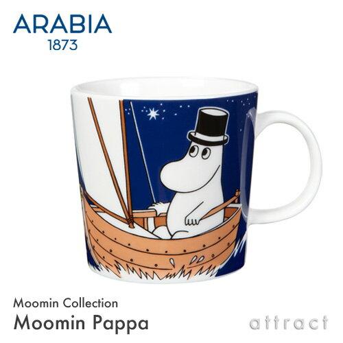 アラビア ARABIA Moomin Collection ムーミンコレクション Moomin Pappa ムーミンパパ マグカップ 300ml ムーミンマグ 【RCP】 【楽ギフ_包装】 【楽ギフ_のし宛書】 【HLS_DU】