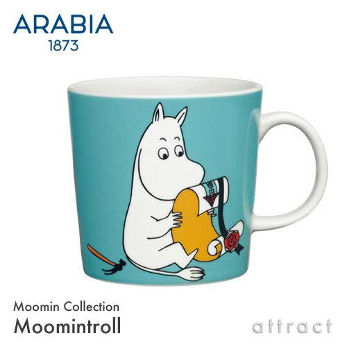 アラビア ARABIA Moomin Collection ムーミンコレクション Moomintroll ムーミン マグカップ 300ml ムーミンマグ 【RCP】 【楽ギフ_包装】 【楽ギフ_のし宛書】 【HLS_DU】