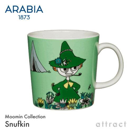 アラビア ARABIA Moomin Collection ムーミンコレクション Snufkin スナフキン マグカップ 300ml ムーミンマグ 【RCP】 【楽ギフ_包装】 【楽ギフ_のし宛書】 【HLS_DU】
