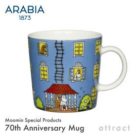 アラビア ARABIA Moomin House ムーミンハウス 70周年記念 ムーミン 赤い屋根付属 トーベ・スロッテ マグカップ 300ml ムーミンマグ 【RCP】 【楽ギフ_包装】 【楽ギフ_のし宛書】 【HLS_DU】