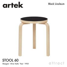 アルテック Artek STOOL 60 スツール 60 3本脚 バーチ材 スタッキング可能 デザイン:Alvar Aalto 座面 ブラック リノリウム 脚部 クリアラッカー仕上げ フィンランド 北欧 【RCP】 【smtb-KD】