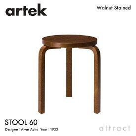 アルテック Artek STOOL 60 スツール 60 3本脚 バーチ材 スタッキング可能 デザイン:Alvar Aalto 座面&脚部 ウォルナット ステイン仕上げ フィンランド 北欧 【RCP】 【smtb-KD】