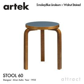 アルテック Artek STOOL 60 スツール 60 3本脚 バーチ材 スタッキング可能 デザイン:Alvar Aalto カラー:座面 スモーキーブルー リノリウム 脚部 ウォルナット ステイン フィンランド 北欧 【RCP】 【smtb-KD】