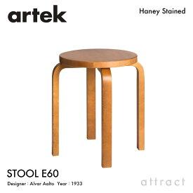 アルテック Artek STOOL E60 スツール E60 4本脚 バーチ材 スタッキング可能 デザイン:Alvar Aalto 座面&脚部 ハニー ステイン仕上げ フィンランド 北欧 【RCP】 【smtb-KD】