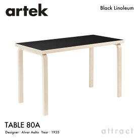アルテック Artek TABLE 80A テーブル 80A サイズ:120×60cm 厚み 4cm バーチ材 デザイン:Alvar Aalto 天板 ブラックリノリウム 脚部 クリアラッカー仕上げ ダイニング デスク フィンランド 北欧 【RCP】 【smtb-KD】
